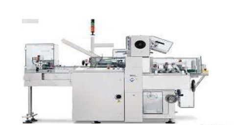 packagingmachinery1